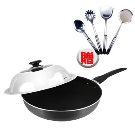 【西華】冷泉超硬不沾炒鍋32cm+【料理東西軍】御廚寶大師4件組