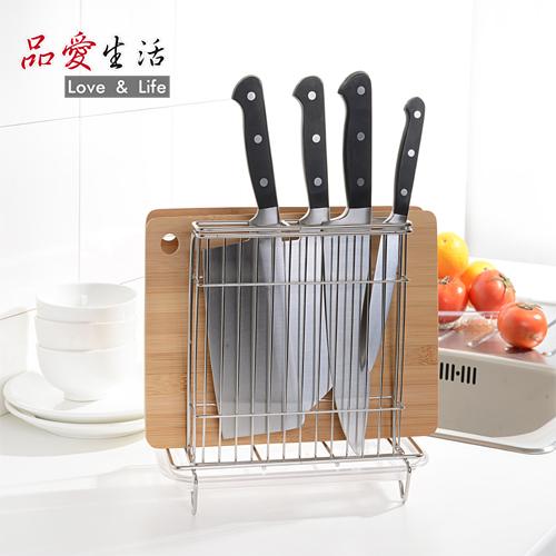 【品愛生活】304不鏽鋼刀具砧板架(全台製系列)
