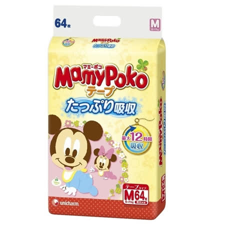 買一送二【日本國內限定販售版】滿意寶寶-黏貼M64片*3包