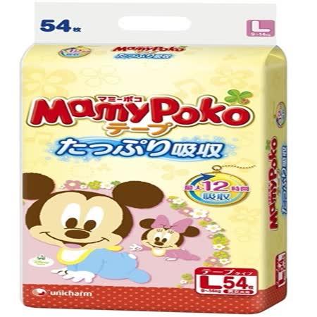 買一送二【日本國內限定販售版】滿意寶寶-黏貼L54片*3包