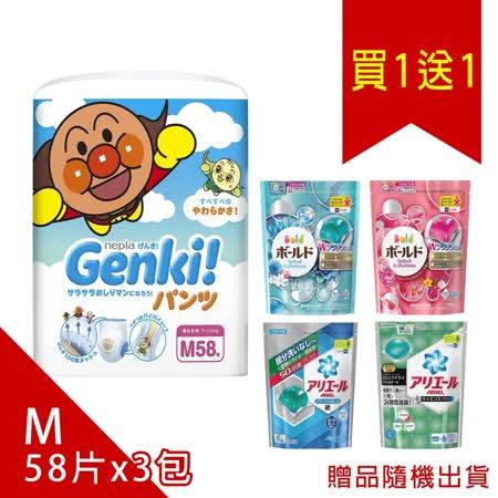 平輸【日本頂級NO.1日本限定】-nepia 麵包超人GENKI!(拉拉褲)M58片*3包