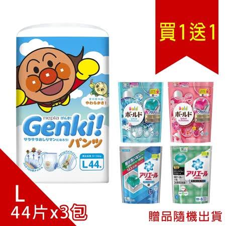 【日本頂級NO.1日本限定】-nepia 麵包超人GENKI!(拉拉褲)L44片*3包