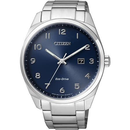 CITIZEN Eco-Drive 光動能經典簡約腕錶-藍x銀/42mm BM7320-87L