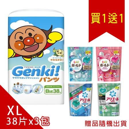 【日本頂級NO.1日本限定】-nepia 麵包超人GENKI!(拉拉褲)XL38片*3包