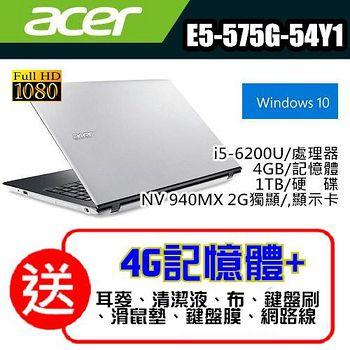 ACER 雙核 2G獨顯 FHD Win10筆電E5-575G-54Y1 冰河白 (領卷下單再折價) /加碼送4G記憶體(須自行安裝)+七大好禮