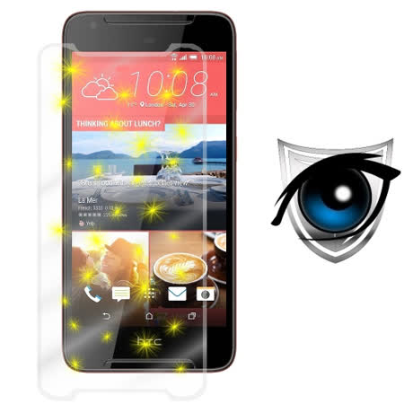 D&A HTC Desire 628 日本原膜9抗藍光疏油疏水增豔螢幕貼