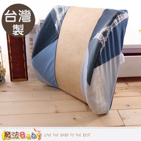 魔法家居~台灣製造涼蓆面護腰枕E款 id53-003