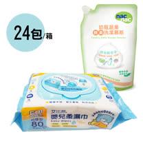 艾比熊嬰兒柔濕巾(80抽)/1箱+nac nac 酵素奶瓶蔬果洗潔慕斯600ml包