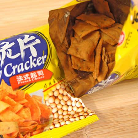【九福】 豆脆片-法式起司口味
