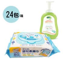 艾比熊嬰兒柔濕巾(80抽)/1箱+nac nac 酵素奶瓶蔬果洗潔慕斯罐裝/1罐