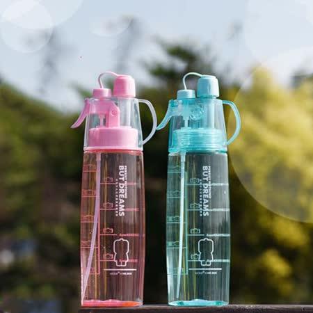 噴霧杯便攜隨身運動水壺
