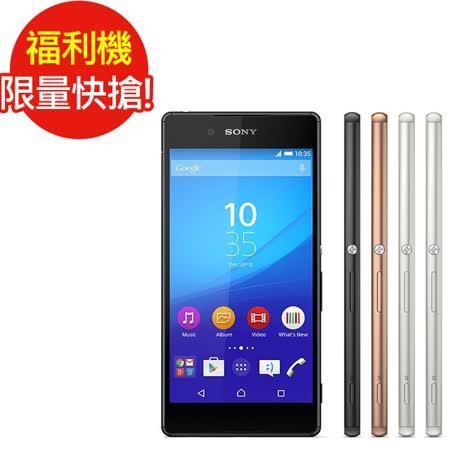 台北 市 愛 買福利品 Sony Xperia Z3+ 智慧手機 ( 七成新C )