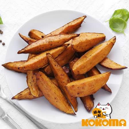【極鮮配】帶皮原塊調味薯條(契型)(300g±10%/包)(任選)