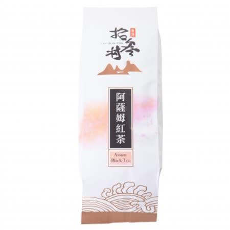 台茶8號-阿薩姆紅茶(每袋75G)袋裝