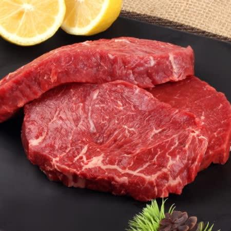 【極鮮配】紐西蘭嫩肩沙朗牛排(110g±10%*1包)(任選)