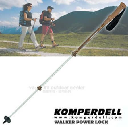 【KOMPERDELL 奧地利】新款 RIDGEHIKER CORK 7075 航太鋁合金強力鎖定軟木握把健行登山杖 (僅265g)(非LEKI)/單支銷售 1742445-10