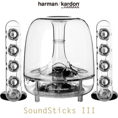 Harman Kardon SoundSticks III 2.1聲道 有線版水母喇叭
