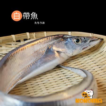 【極鮮配】鮮嫩白帶魚片(360g±10%/包)(任選)