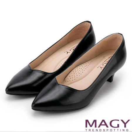 MAGY 簡約OL通勤款 百搭素雅真皮尖頭中跟鞋-黑色