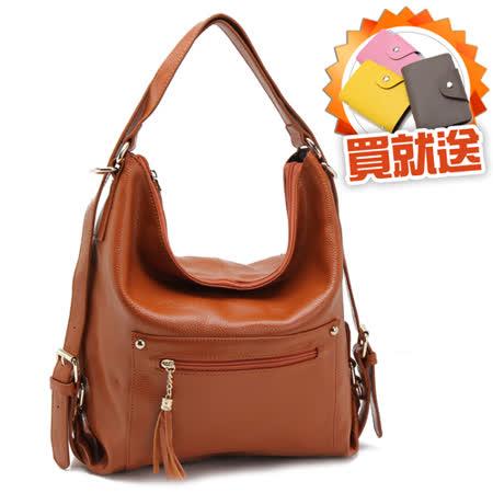 【MOROM】真皮多功能百變造型後背包(咖啡色)0323