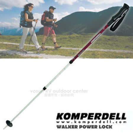 【KOMPERDELL 奧地利】WILD RAMBLER 7075 鋁合金橡膠握把健行登山杖-無避震 (僅260g.140cm)(非LEKI)/單支銷售 1742317-10