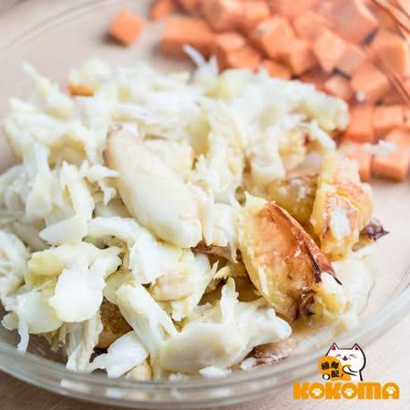 【極鮮配】黃金蟹腿肉(100g±10g*3包)
