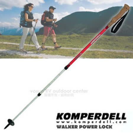 【KOMPERDELL 奧地利】新款 HIGHLANDER CORK ANTISHOCK 7075 鋁合金軟木握把健行避震登山杖 (僅265g.140cm)(非LEKI)/單支銷售 1742440-1