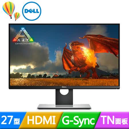 DELL 戴爾 S2716DG 27型G-Sync 144Hz電競液晶螢幕《原廠三年保固》