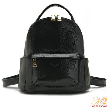 【MOROM】真皮人氣注目小清新俏麗後背包(黑色)936