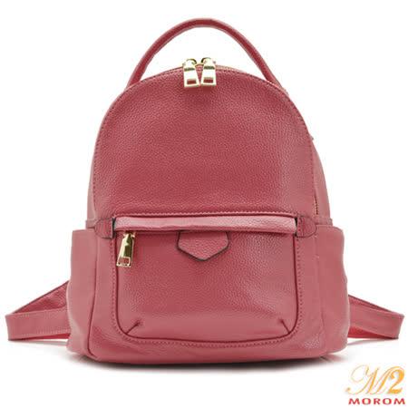 【MOROM】真皮人氣注目小清新俏麗後背包(粉色)936