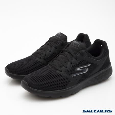 SKECHERS (男) 跑步系列 Go Run 400 - 54350BBK