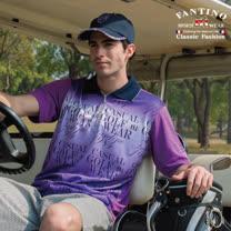 【FANTINO】男款 品味漸層吸濕排汗衫(紫、藍)431734-431735