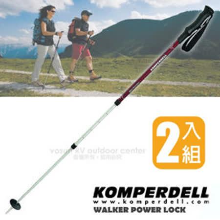 【KOMPERDELL 奧地利】WILD RAMBLER 7075 鋁合金橡膠握把健行登山杖-無避震 (僅260g.140cm)(非LEKI)/2入組_1742317-10
