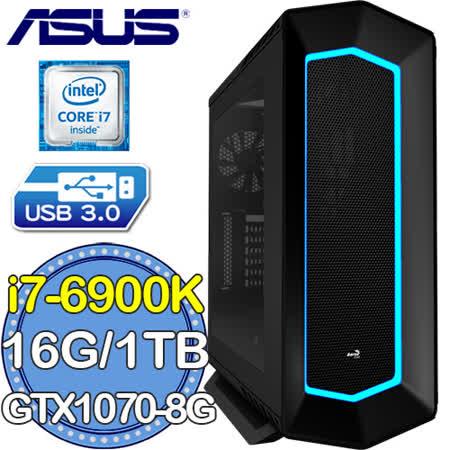 華碩X99平台【革命指令】Intel i7八核 GTX1070-8GD5獨顯 SSD 240G效能電腦