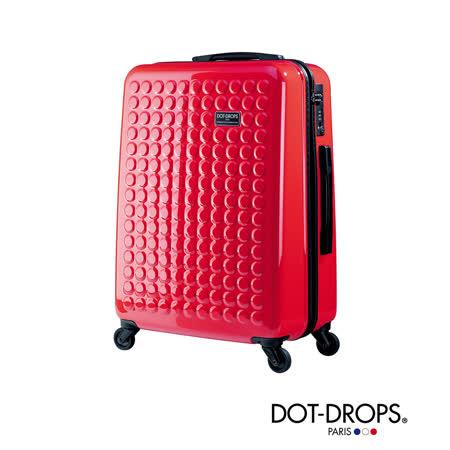 DOT-DROPS 24 吋 X-TRA 輕量客製點點硬殼行李箱 - 驚豔紅