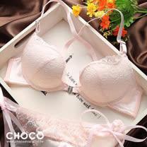 CHOCO SHOP 美波女神-W杯記型前扣式爆乳款(粉色) 70~80