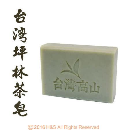 愛草皂台灣茶皂系列(坪林茶皂)單入
