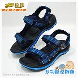 【G.P 時尚休閒涼鞋】G6931M-22 淺藍色 (SIZE:40-44 共三色)