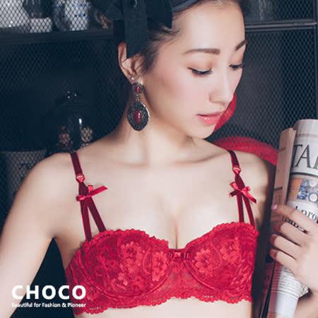 CHOCO SHOP 甜蜜公主-半罩式性感爆乳款 (紅色) 70~80