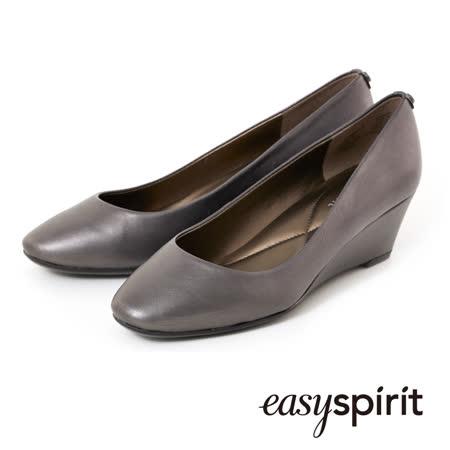 Easy Spirit--百搭經典素色真皮楔型鞋--銀灰色