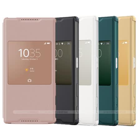 Sony Xperia Z5 E6653原廠視窗側掀式皮套 (SCR42)
