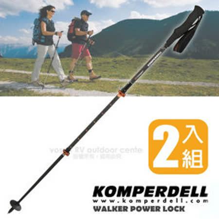 【KOMPERDELL 奧地利】新款 C3 CARBONPOWER LOCK COMPACT 碳纖強力鎖定泡棉短握把健行登山杖(僅190g)/(非LEKI)/2入組 1752314-10