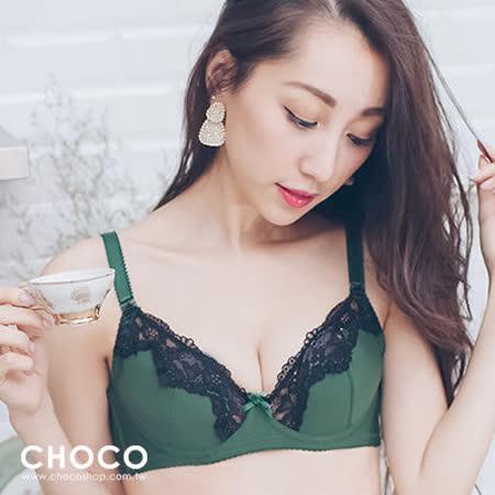 CHOCO SHOP 情有獨鍾-舒適包覆爆乳款(綠色) 70~80
