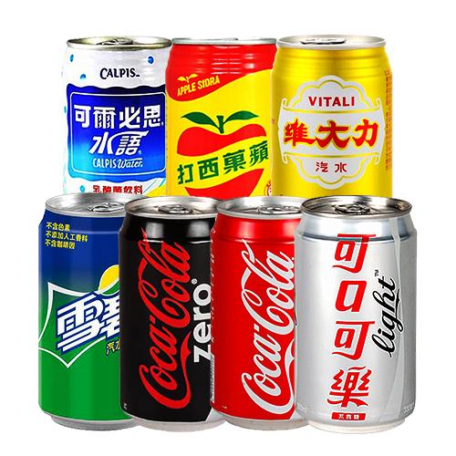 汽水飲品 2箱^(330mlX24入箱^)^( 可樂雪碧蘋果西打維大力可爾必思^)