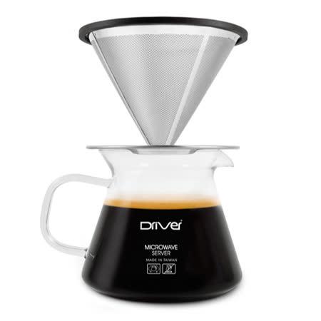 Driver 立式不鏽鋼濾杯壺組 (1-2 cup)