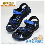 【G.P 時尚休閒涼鞋】G6915-23 寶藍色 (SIZE:37-43 共三色)