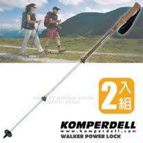 【KOMPERDELL 奧地利】 RIDGEHIKER CORK 7075 航太鋁合金強力鎖定 軟木握把健行登山杖 /2入組 1742445-10