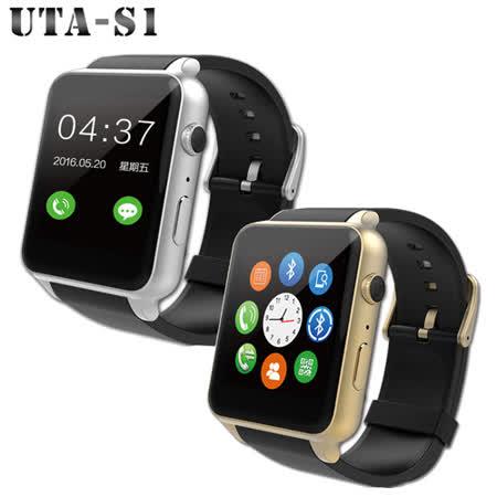 【長江】 UTA-S1 心率監控藍牙智能手錶(公司貨)