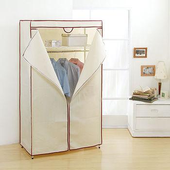 設計家日式三層衣櫥組