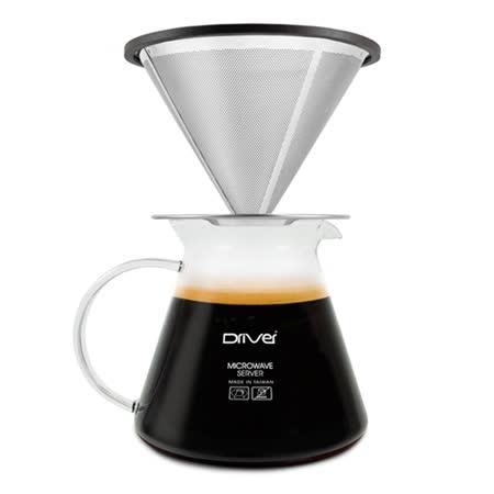 Driver 立式不鏽鋼濾杯壺組 (2-4 cup)